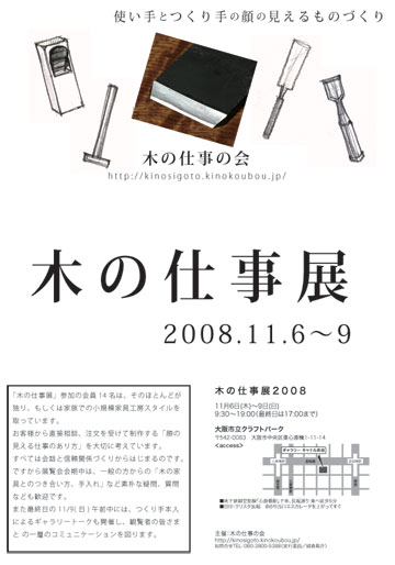 diary08080201.jpg